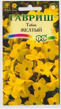 Табак душистый Желтый