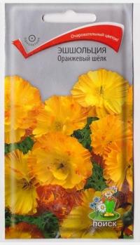 Эшшольция Оранжевый шелк