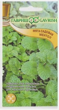 Мята Ментол садовая